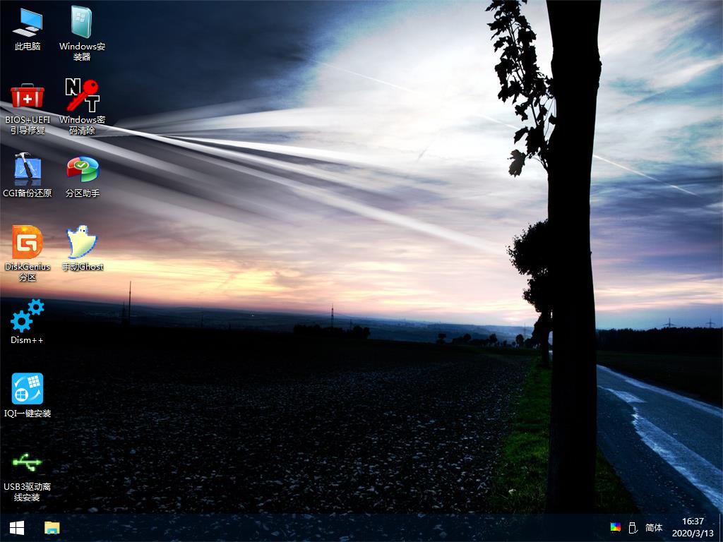 微PE工具箱_Win10X64_维护增强版v2020.03.13_顽石更新